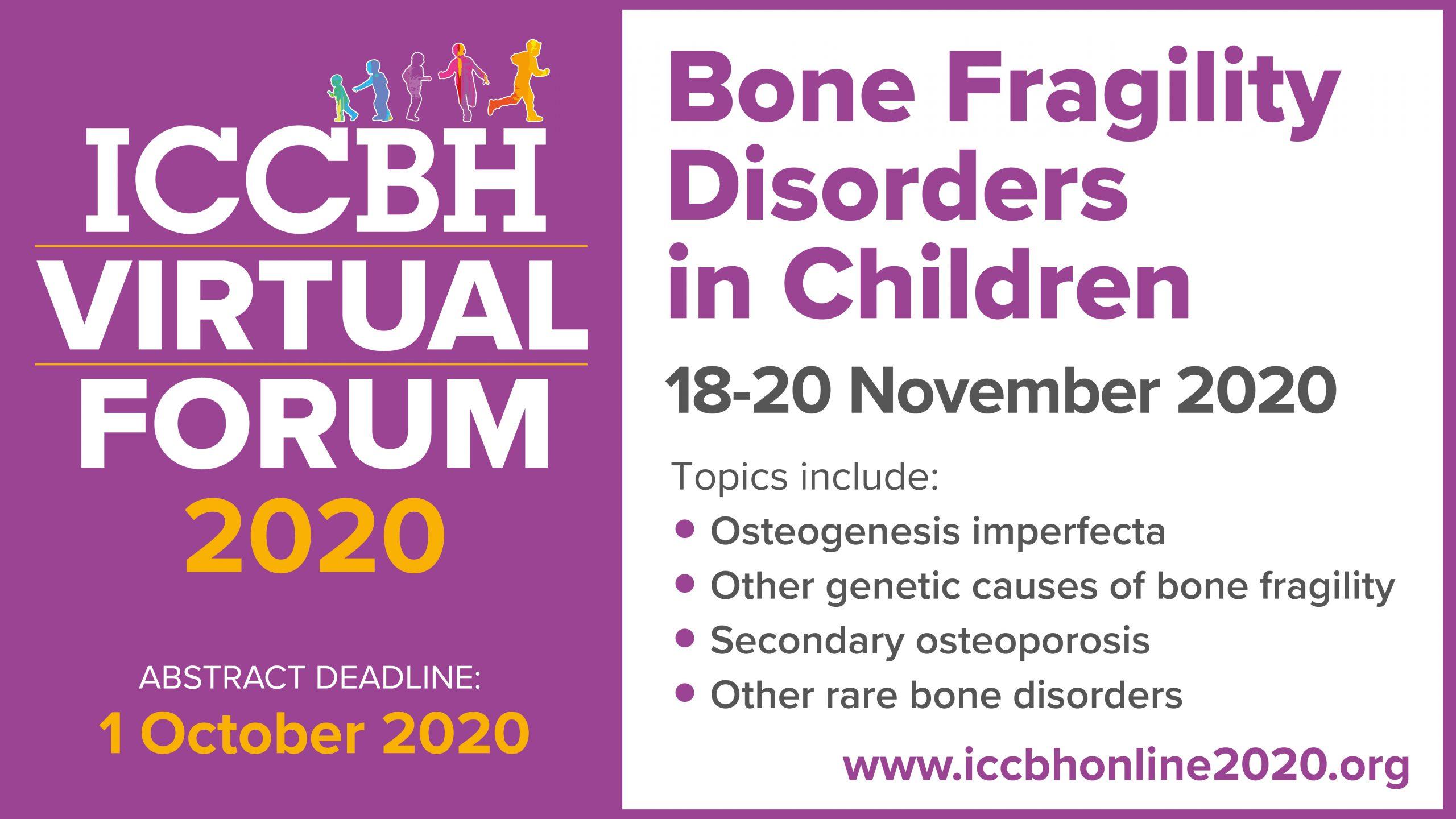 ICCBH VF Slide Image w Deadline